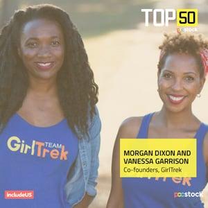 Morgan Dixon and Vanessa Garrison